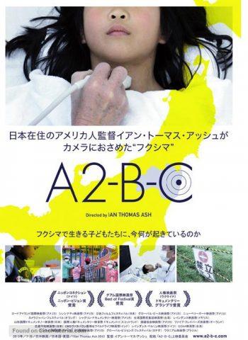 a2-b-c-hoshano-to-kodomotachi